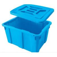 Wholesale Large Plastic Water Tank/Storage Box with Lid from china suppliers