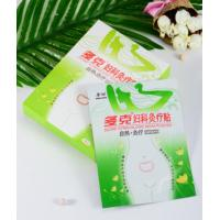 Wholesale 16 Hour Heat Time Period Heat Patches , Heating Pad For Menstrual Pain from china suppliers