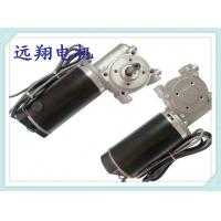 Wholesale Reversible Automatic Sliding Door Motor Brush Sliding Door Opener from china suppliers