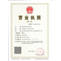 TAIAN SUPART TRADING CO., LTD. Certifications
