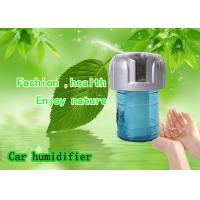 Wholesale 2012 Novel Design Aroma Car Air Humidifier (With 3,000,000pcs/cms Anion) from china suppliers