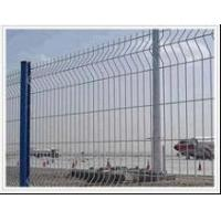 Wholesale Airport Fence-02 from china suppliers