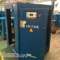 Wholesale Oil Injected 45kw 8bar Belt Driven Rotary Screw Air Compressor For Bottle Blower from china suppliers