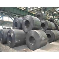 Wholesale Bridge Construction Hot Rolled Steel Coils Thickness 8 mm to 150 mm from china suppliers