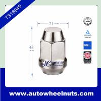 Wholesale Bulge / Chrome / Dacromet Surface Acorn Lug Nuts Custom Made from china suppliers