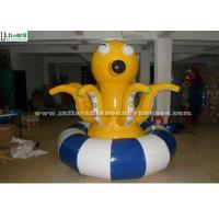 Wholesale Custom Shape Octopus Inflatable Water Toys Spinner Trampoline from china suppliers
