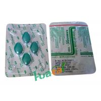 Wholesale Kamagra 100mg Sexual Enhancer Pills Cure ED Problem 4Pills / Pack For Male from china suppliers
