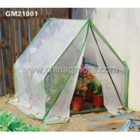Wholesale Steel Tube Greenhouse-Cold-Frame Series-92X92X93CM-PE from china suppliers
