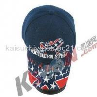 Wholesale Custom Baseball Hat from china suppliers
