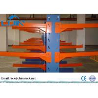 Wholesale Rigid Cantilever Lumber Storage Racks Q235B Corrosion Protection Material from china suppliers