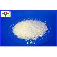 Wholesale HS Code 35051000 CMC Industrial Mineral Flotation Degree CMC from china suppliers