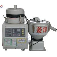 Wholesale Compact Suction Feeder Conveying Raw Material Machine One sucker from china suppliers