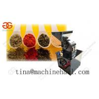 Wholesale Condiment Grinding Machine|Chili Grinding Machine from china suppliers