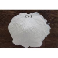 Wholesale Vinyl Chloride Resin DY - 2 Applied In Printing Inks The Countertype Of Solbin C 9003-22-9 from china suppliers