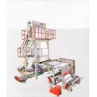 Wholesale Three-Layer Co-Extrusion Blowing Film Machine from china suppliers