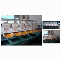 Buy cheap Cap Frame and T-shirt Ready Garment machine from wholesalers