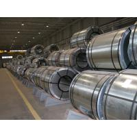 Buy cheap Customized Metal Coils Cold Rolled Steel Coil Thickness 0.18-1.2mm from wholesalers