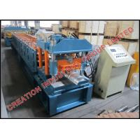 Buy cheap Steel and Aluminum Roof Ridge Cap Making Machine with High Working Speed from wholesalers