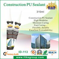 Wholesale Roofing Siding Polyurethane Elastomeric Sealant / Construction Pu Glue from china suppliers
