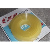 Wholesale Sharp Shape Industry Screen Print Squeegee Gum Rubber 50 - 95 Shore A from china suppliers