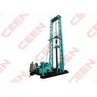 Buy cheap Offshore Hydraulic Drilling Rig with pump - suction reverse circulation Construction from wholesalers