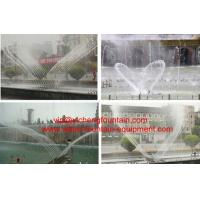 Customized Seagull Wave Water Fountain Equipment Outdoor Music Type With Stand