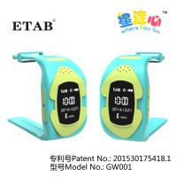Quality Kids GPS Tracking smart watch with patent_GW001 for sale