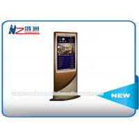 Wholesale LCD Display Hotel Lobby Free Standing Kiosk 3G Wifi Supported 1920X1080 Max Resolution from china suppliers