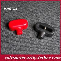 Wholesale RR0204 from china suppliers