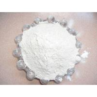 Wholesale Water Treatment Zeolite Powder High Whiteness Aluminosilicate Mineral from china suppliers