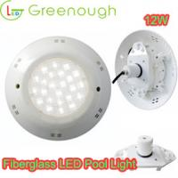 Wholesale LED Fiberglass Pool Light/ underwater Pool Light GNH-P56M-12*1W-F2 (SMD5730) from china suppliers