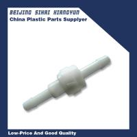 """Wholesale POM EPDM Shut Off Valve 1/4"""" Inline Single Way Valve For Fuel Control from china suppliers"""