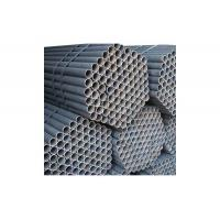 Quality ASTM A192  63.5 X 3.05(MWT) X 11800 MM(Fixed) Seamless carbon steel boiler tube for sale