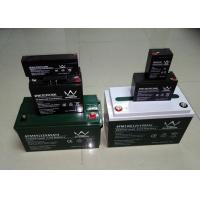 Quality 12v26ah deep cycle AGM and GEL Long life Lead Acid Battery for solar power UPS backup for sale
