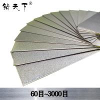 [8 inch  X 8 inch Grit #60--#3000 ] Square shaped Metal based Electroplated diamond grinding polishing disc for glass