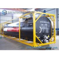 Wholesale Transportation 40FT Bitumen / Asphalt Tank Trailer With Self Discharge from china suppliers