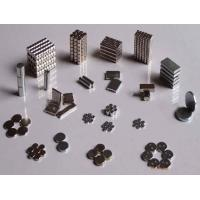 Wholesale ndfeb magnet,neodymium magnet,magnetic material from china suppliers