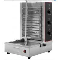 Wholesale 4 Bunners Commercial Gas Doner Kebab Machine For Food Factory / Supermarket from china suppliers