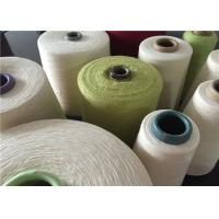 Wholesale Colorful Dyed NE40 Combed 100 Percent Cotton Knitting Yarn For Baby Fabrics from china suppliers