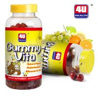Wholesale Gummy Vita Chawable Multivitamins Gel Kids Supplements 90 Gummy Bears from china suppliers