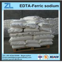 Wholesale CAS No.: 15708-41-5 EDTA-Ferric sodium powder from china suppliers
