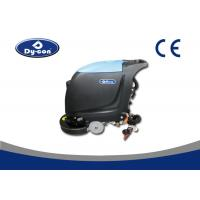 Wholesale Battery Powered Electric Floor Polisher Scrubber High Efficiency Quick Reaction from china suppliers