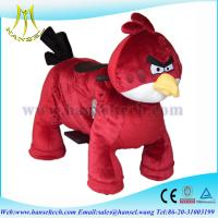 Wholesale coin operated zippy pets from china suppliers