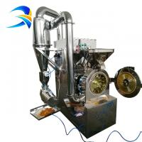 Quality sugar grinding machine spice mill machine chemical mill plastics grinder wheat for sale