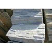 Wholesale Mixed White Quartz Ledgestone from china suppliers