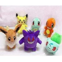 Buy cheap 2017 Best selling custom  stuffed plush toy from wholesalers