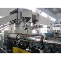 Buy cheap The whole film traction granulation recycling machinery from wholesalers