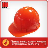 Wholesale SLH-JL-B007  PE  HELMET from china suppliers