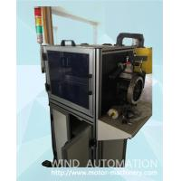 Wholesale Motor stator insulation machine E-bike paper inserting machine WIND-HM-IP300 from china suppliers