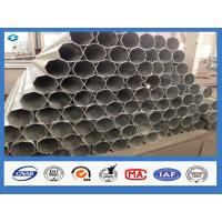 Wholesale Octagonal Hot Dip Galvanized Lap Joint Type Power Steel Poles from china suppliers